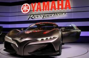 معرض طوكيو لسيارات عام 2015