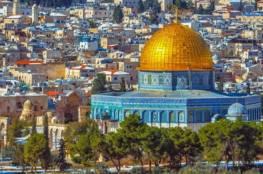 هيئة علماء ودعاة القدس: تسريب العقارات جريمة وطنية ودينية