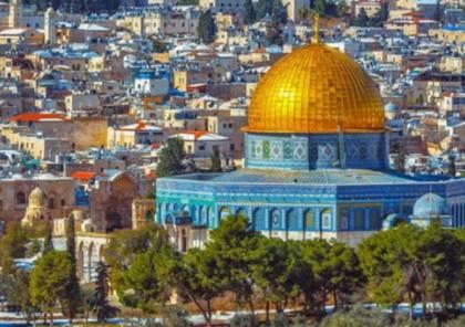 """""""استراليا"""" تعلن القدس عاصمة لـ""""إسرائيل"""" غدا السبت"""