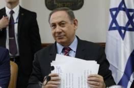 نتنياهو يريد شراء تأييد دول لإسرائيل بمليون دولار للدولة الواحدة
