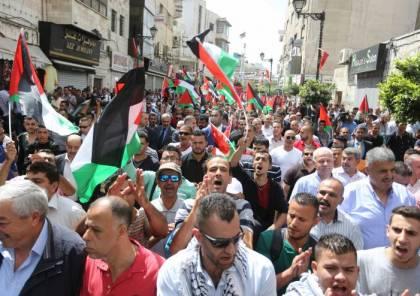 السلطة تمنع تنظيم المسيرات في فترة الاعياد