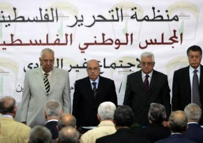 انطلاق اعمال الدورة الـ23 للمجلس الوطني برام الله اليوم