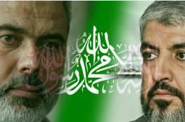 حركة حماس : اقتراب موعد الاعلان عن رئيس المكتب السياسي الجديد