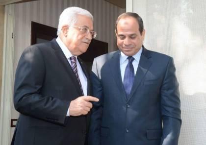 هل تشهد العلاقة توتراً بين الرئيس عباس والسيسي بشأن غزة والمصالحة؟