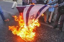 حرق العلم الإسرائيلي في مظاهرات في برلين