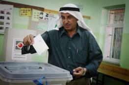 طالع: النتائج الرسمية للانتخابات المحلية ومفاوضات مع حماس لاستكمالها في غزة