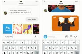 تحديث انستغرام يجلب إمكانية إرسال الصور المتحركة GIF