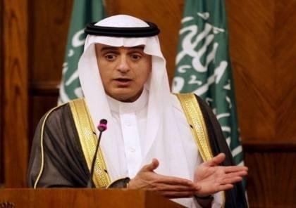 """الجبير:  """"الأمر الآن بيد الدوحة لكي تستجيب لطلباتنا"""""""