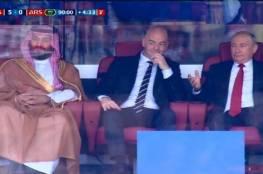 ماذا فعل بن سلمان مع بوتين بعد هزيمة السعودية بخماسية أمام روسياـ (فيديو)