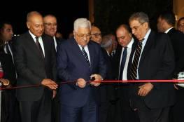 ما هي خفايا زيارة الوفد العربي الكبير الى رام الله وبماذا طالبوا الرئيس ؟