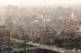 هذه الظاهرة في مصر أخطر من الإرهاب!!