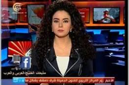 سلمى الحاج تتظاهر ضد زوجها في بيروت