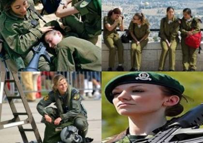 نتيجة بحث الصور عن فضائح جيش الاحتلال الاسرائيلي