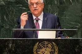 مصادر امنية اسرائيلية :الرئيس عباس ينوي تنفيذ اجراءات قاسية ضد غزة خلال ايام