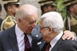 """""""ابو مازن"""" يدعو بايدن لإلغاء قانون يعتبر منظمة التحرير إرهابية: مستعدون لاستئناف مفاوضات السلام"""