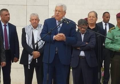 وفد من المخابرات المصرية يصل رام الله وينقل رسالة للرئيس عباس من السيسي
