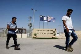 سجين إسرائيلي يرغب في التحول جنسيا لامرأة!