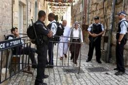 الاتحاد الاوروبي : حق الاقامة للمقدسيين مكفول وإسرائيل قوة احتلال