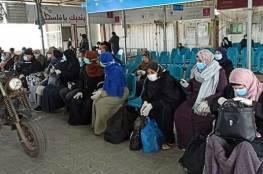 غزة : عزل حالتين مشتبه بإصابتهما بطفرة متحورة