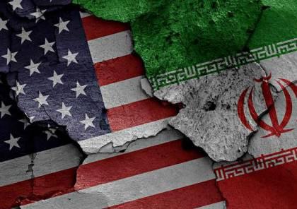 العقوبات الأميركيّة ضد إيران تدخل حيّز التطبيق اليوم الاثنين