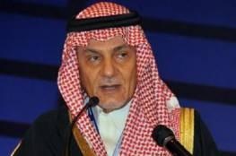 الأمير تركي الفيصل: لهذا السبب قابلت رئيس الموساد