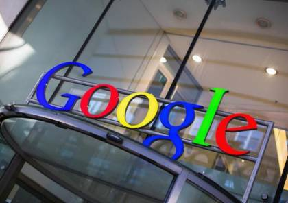 غوغل تساعد مستخدميها في الإقلاع عن إدمان الإنترنت