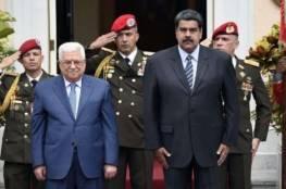 الرئيس يطالب دول أميركا اللاتينية بعدم نقل سفاراتها للقدس