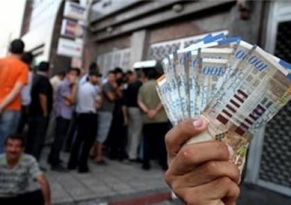 رابط الفحص ..صرف دفعات مالية لشهداء وجرحى مسيرات العودة يوم غد
