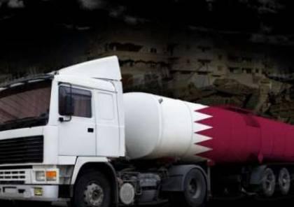 حماس : ارادة الشعب انتصرت على كل محاصريه بدخول الوقود القطري لغزة