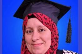 """ماذا كتب زوج المغدورة """"نسرين ابو حسنين"""" إليها ؟"""