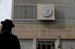 بعثة رسمية أمريكية من الكونغرس تصل إسرائيل لدراسة نقل السفارة إلى القدس