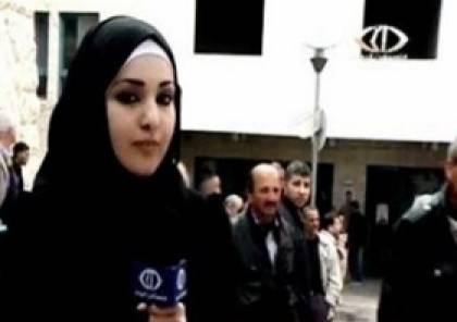 الاحتلال يفرج عن مراسلة فلسطين اليوم الصحفية فداء نصر من الخليل