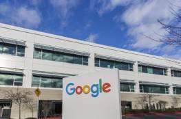جوجل يمتلك عنك معلومات أكثر من فيسبوك..!