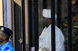 المعزول عمر البشير يتحدث للمحكمة عن ممتلكاته وامواله