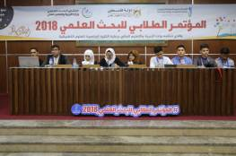 غزة: طلبة يقدمون 31 بحثاً علمياً محكماً في أكبر مؤتمر بحثي مدرسي على مستوى فلسطين