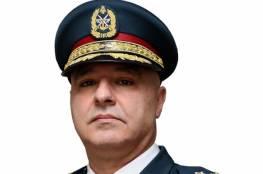 قائد الجيش اللبناني يحث جنوده على الاستعداد لمواجهة إسرائيل