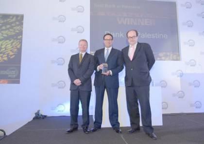بنك فلسطين يحوز جائزة أفضل بنك ضمن تصنيف مجلة المال العالمية للمرة الخامسة