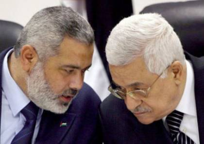 """""""بيرتس"""": ما فعله نتنياهو أضعف أبو مازن أمام حماس"""
