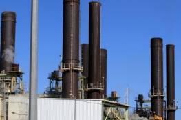 الطاقة : تشغيل محطة توليد الكهرباء بعد توقفها عدة أشهر
