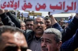 محاكم رام الله تبدأ النظر في دعاوى عدم قانونية قطع الرواتب