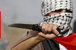 اصابة فلسطيني في عملية طعن بالقدس