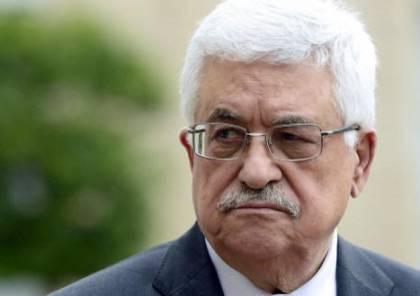 هارتس : الرئيس عباس ظهره إلى الحائط