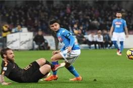 فيديو.. سقوط صادم لنابولي بالأربعة أمام روما