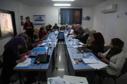 فلسطينيّات تنفذ تدريباً نوعياً حول الأمن الرقمي
