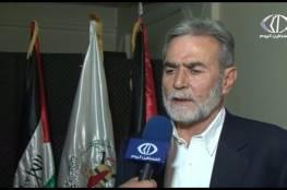 النخالة : مؤامرة كبرى لتصفية القضية الفلسطينية في مؤتمر الفضيحة بالرياض