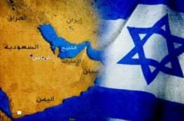 اسرائيل: لدينا علاقات مع جميع دول الخليج وهم لا يذكرون فلسطين أبدا خلال محادثاتنا
