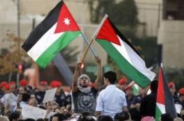 نكاية بترامب .. مواطن اردني يطلق على طفلته اسم القدس