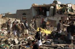 مصادر يمنية : مقتل 11 امرأة في قصف للتحالف شمال شرق صنعاء