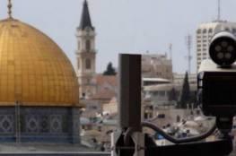 """الاحتلال ينصب كاميرات مراقبة جديدة بمحيط """"باب العمود"""" وسط القدس"""