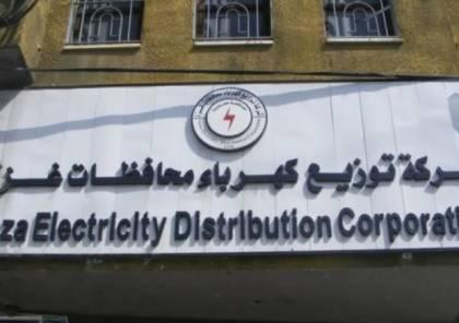 غزة: ارباك حاد على جدول توزيع الكهرباء والسبب!!